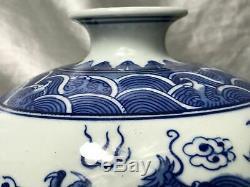 1 Pair Oriental Meiping Plum Qianlong Style Blue & White Dragon Porcelain Vases