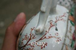 18th Century Chinese Porcelain Hand Painted Small Jug