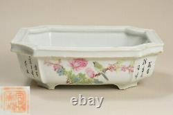 19th Chinese Qing GUANGXU TONGZHI QIANJIANG FENCAI Bonsai Planter