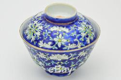 19th Chinese Qing Guangxu PERANAKAN Blue Ground Lidded Tea Bowl Cover