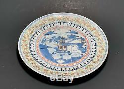 19thC FINE Chinese Antique Hand Painted Flat Porcelain Plate with Guangxu Mark