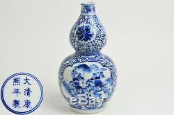 20th Vtg Chinese Blue and White Double Gourd Porcelain Vase