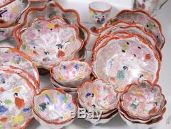 56 Pieces of Antique Hand-painted Japanese Kutani Porcelain China Geisha Motif