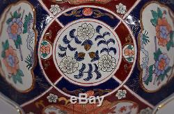 8 Vintage Hand Painted Asian Japanese Imari Porcelain Bowl Relief Ornate