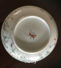 A Beautiful Chinese / Oriental Polychrome Enamel Dish, Qing Dynasty
