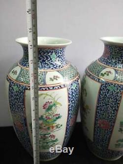 A Pair Of Chinese Famille Rose Porcelain Landscape Vases Handpainted Mark KangXi