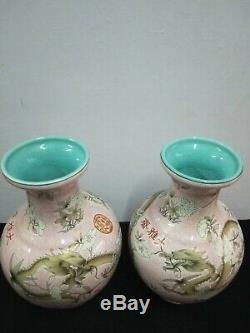 A Pair Of Fine Chinese Famille Rose Porcelain Dragons Vases Pot Marks DaYaZhai