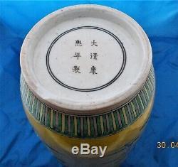 ANTIQUE LARGE CHINESE FAMILLE VERTE YELLOW GROUND BISCUIT VASE Kangxi Mark
