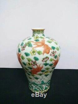 Amazing Chinese Famille Rose Porcelain Landscape Vases Pot YongZheng Marks