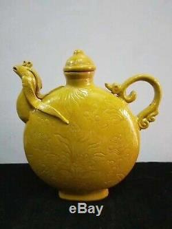 Amazing Chinese Yellow Glaze Porcelain Landscape Vase Marks HongZhi Ming Dynasty