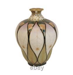 Amphora Austria Art Nouveau Hand Painted Porcelain Spider Vase, c. 1890