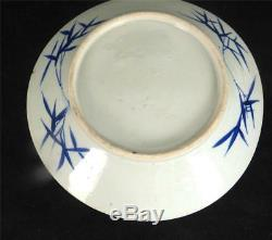 Antique 19th Century Chinese Qing Porcelain Blue & White Charger