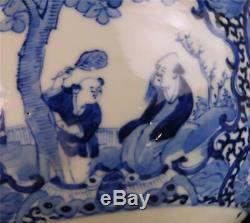Antique 19th Century Qing Chinese Porcelain Blue & White Bowl Qianlong Nian Zhi