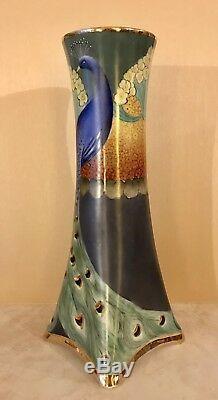 Antique Austrian Bohemia Art Nouveau Hand Painted Porcelain Vase With Peacocks