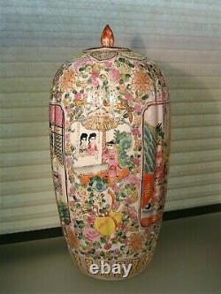 Antique Chinese Export Canton Porcelain Famille Rose Medallion Jar
