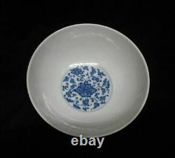 Antique Chinese Hand Painting Flowers Porcelain Bowl YongZheng Signed