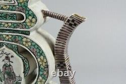 Antique Chinese Kangxi Mark Famille Verte Puzzle Teapot