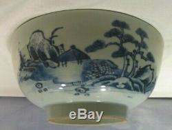 Antique Chinese Nanking Cargo Lg Bowl Circa 1750-Christie's 1986 Auction Lot2718