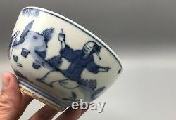 Antique Chinese Porcelain Bowl With Chenghua Mark
