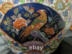 Antique Chinese Porcelain Famille Floral Fish Bowl Planter Vase w26.5cm H22cm