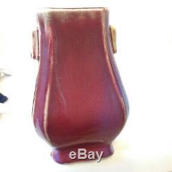 Antique Chinese Pottery porcelain Vase sang de boeuf flambé Fang Hu brush pot