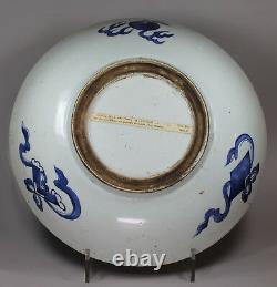Antique Chinese blue and white dish, Kangxi (1662-1722)