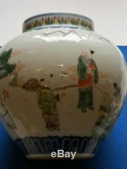 Antique Chinese familie rose porcelain vase