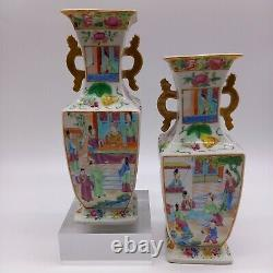 Antique Chinese famille Rose porcelain pair of vases