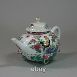 Antique Chinese famille-rose teapot and cover, Yongzheng (1723-1735)