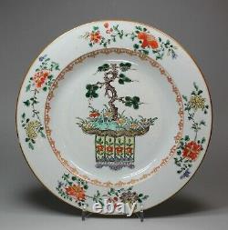 Antique Chinese famille verte plate, Kangxi (1662-1722)