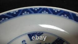 Antique Fine Chinese Blue and White Hand Painting Porcelain Plate Marks
