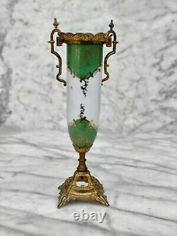 Antique French Sevres Porcelain Hand Painted Vase with Bronze Gilded Handles