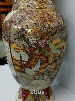 Antique Japanese Satsuma Hand Painted Porcelain Vase with Gold Gilt