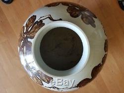 Antique Korean White Celadon Porcelain Hand Painted Vase, 14 1/2 T x 15 1/2
