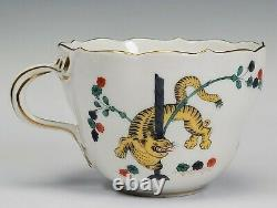 Antique Meissen Germany Porcelain Hand Painted Yellow Tiger Full Sized Cup