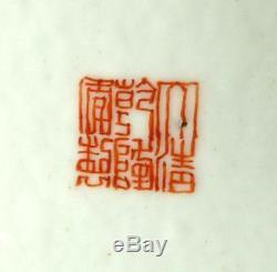 Antique Qing Chinese Famille Rose Porcelain Scholars Seal Paste Box Yinniye