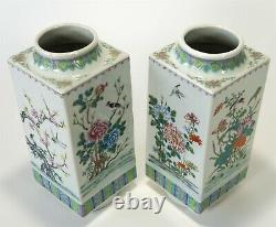 Antique Vintage Handpainted 11.25 Chinese Export-Large Floral Vases w Birds