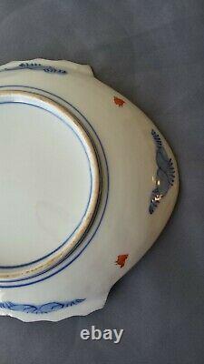 Antique/Vintage Japanese Imari Porcelain Hand Painted Fish-Form Plate