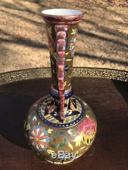 Antique Zsolnay Pecs Hungary Porcelain Hand Painted Reticulated Vase 11 1/2