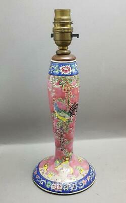 Antique/vintage Chinese Famille Rose Nyonya Ware Porcelain Lamp Base