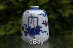 Beautiful Antique Chinese Qing Dynasty Hand-painted Bottle Vase/Water Dropper
