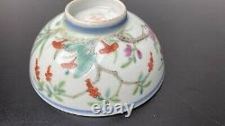 Chinese 19th C Qing DaoGuang Period Porcelain Floral Bowl 11.5cm