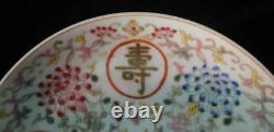 Chinese Antique Hand Painted Flowers Porcelain Plate Marked GuangXu