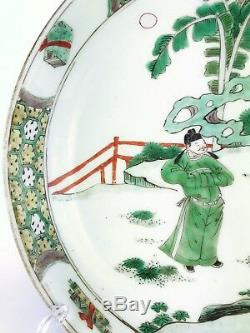 Chinese Antique Porcelain Famille Vert Saucer Plate Chinese Kangxi Dynasty
