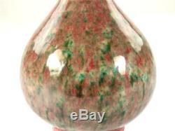 Chinese Flambe Porcelain Garlic Head Vase Peach Bloom Cream & Green