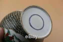 Chinese Porcelain Hand Painted Jar Vase Marks