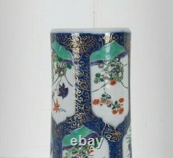 Chinese Vase Ceramic Porcelain blue powder 19th c Kangxi famille verte China