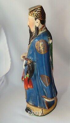 Chinese Vintage Jingdezhen Porcelain Figurine Eight Immortals Lu Dongbin Statue