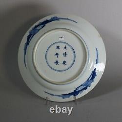 Chinese blue and white plate, Kangxi (1662-1722)
