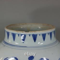 Chinese blue and white transitional jar, circa 1650